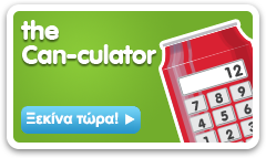 the Can-culator