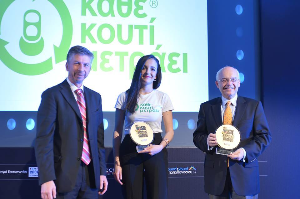 kathekoutimetrai- waste and recycling awards, everycancounts greece- anakyklosi- kykliki oikonomia