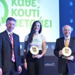 kathekoutimetrai- waste and recycling awards, everycancounts greece- anakyklosi- kykliki oikonomia